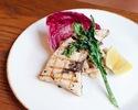 ハーブでマリネしたメカジキと季節野菜のグリル 白いんげん豆と枝豆のサラダ