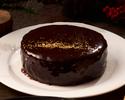 【Take Out】チョコレートケーキ