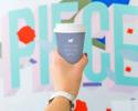 【ホット】超濃厚!豆乳カフェオレ