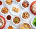 凱悅軒平日早鳥點心套餐七折優惠 (星期一至五 10:00-12:00)
