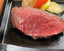 Sawai hime Wagyu Special Beef 150g Course