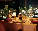 【Dinner】【5月8日~6月30日】神戸ビーフディナー
