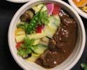 (テイクアウト)彩り野菜と牛すじカレー