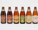 【T.Y.HARBOR BREWERY】6 Bottles