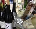 セレクトワイン5杯セット
