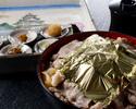 ~4月1日からの新メニュ~ -大阪産食材を味わう- 天下の牛丼