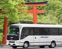 【JR京都駅八条口/送迎バス】夜18:00食事(16:40出発)