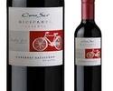 ワイン(赤):コノスル ビシクレタ カベルネソーヴィニヨン