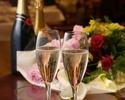 【リュミエール 5大特典付】前菜2品!魚、肉料理のフルコース!シャンパンとブーケ付!