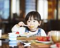 【GWお日にち限定】1ドリンク付!家族で楽しむゴールデンウィーク ディナーフルブッフェ(4/29-5/9)