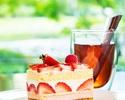 Cake Set 14:00-17:00