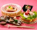 【7・8月】廚洊御膳~涼麺~