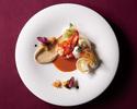 【窓際確約】至福の晩餐~Menu Bonheur