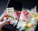 《母の日アフタヌーンティー》日頃の感謝の気持ちを♪特製花畑のローズケーキに生花付き♪特製3段スイーツ×拘りの石窯で焼くセイボリー×チーズフォンデュ×カフェフリー