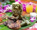 【お食事のみ ハワイアン バーベキュー!】開放的なテラスを満喫!ハワイのローカルフードなど全8品