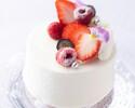 【記念日プラン】ケーキに添えたメッセージに想いを込めて