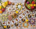 初夏のグルメブッフェ SPICY&COOL ~ココ・パレット ランチ~土日祝 シニア料金(65才以上)5/1(土)~6/27(日)