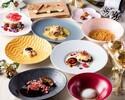 【4/12~DINNER】豪華食材を存分にお楽しみいただける春のスペシャルディナーコース