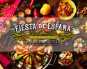 【レギュラーシート】~FIESTA de ESPAÑA~ スペインディナーブッフェ小学生