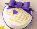 【カレンダーデザイン】祝福のセンイルケーキ 16cm