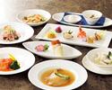 【誕生日・記念日プラン】ふかひれの姿煮・北京ダック含む旬の名菜8品+ワンドリンクサービス(個室確約)