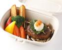 【テイクアウト専用】ハンバーグステーキ 和風ソース