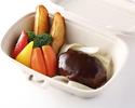 【デリバリー専用】ハンバーグステーキ デミグラスソース
