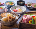 【DINNER】Kyowada Course