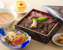 [Lunch] Beef-based Chinese Lunch Box