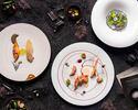 【4/1-DINNER】 Azure 45 Omakase Course