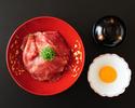 【昼】黒毛和牛すき焼き椀 ※平日限定