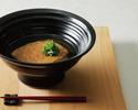 <テイクアウト生麺>きつねのおうどん(細いおうどん)