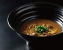 <テイクアウト生麺>カレーのおうどん(太いおうどん)