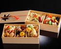 シェラトン都ホテル大阪 秋のおもてなし弁当