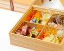 【タクシーデリバリー】 HIRAMATSU BOX Pissenlit