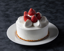 【アニバーサリーディナーコース】ホールケーキとウェルカムドリンク付きステーキハウスセット