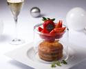 特選苺とバニラ香るフレンチトーストセット