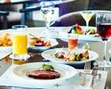 【ランチ】◆ホテル公式オンラインサイトWEBプラン◆ 選べる1ドリンク付き 土日祝オーダーブッフェ