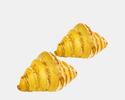 Plain Croissant (2pcs)