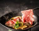日本料理 会席料理「葵」20000円ディナー<~4/30>