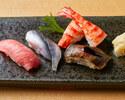 【昼限定】 寿司会席 3,850円