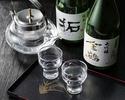 第10回日本酒カレッジ【金鶴 加藤酒造店】