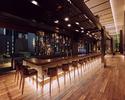 【Dinner】Bar Counter only
