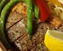 炙りビーフステーキ(おかずのみ)