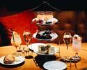 【Cafe / Dinner】Night Afternoon Tea Set