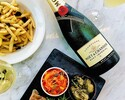 [Holiday only x Tokyo Tower View] Non-Alcoholic Sparkling Wine + Tapas & Black Truffle French Fries