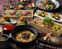 【お食事のみ】土鍋コース9品 税込み6050円