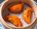Advanced Purchase [Karin] Takeout Steamed Chinese leeks and shrimp dumplings (3pcs)  900 yen