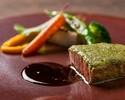 (ランチ)(ディナーA)千葉県産かずさ和牛フィレ肉のロースト