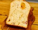 イベリコベーコンとチーズ